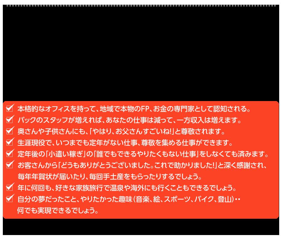 LP2_2__04