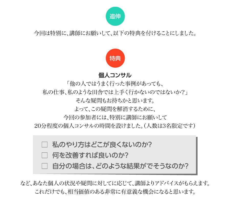 LP2_2__11