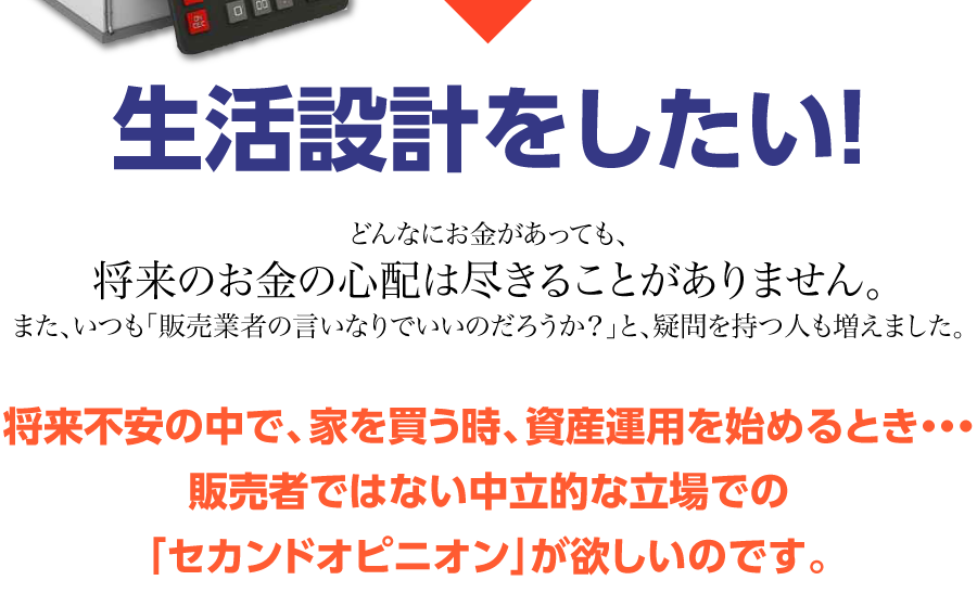 LP2__05